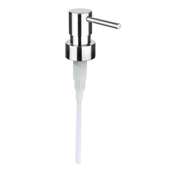 NEO: Pumpička k dávkovači 500 ml 104109035- delší hadička