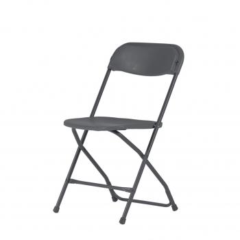 Plastová skládací židle ALEX CHAIR - NEW - šedá