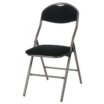 Skládací židle SUPER DE LUXE