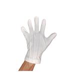Číšnické rukavice